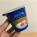 北海道乳業「マヌカハニーヨーグルト」~食べてみたました~