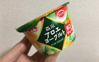 森永アロエヨーグルト×ポンジュースのコラボ商品...食べてみました!