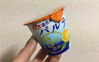 パルテノオレンジソース(ギリシャヨーグルト)~食べてみました~