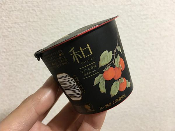 ダノン和セレクション「ほうじ茶風味柿果肉入り」←新スタイルデザートヨーグルト!