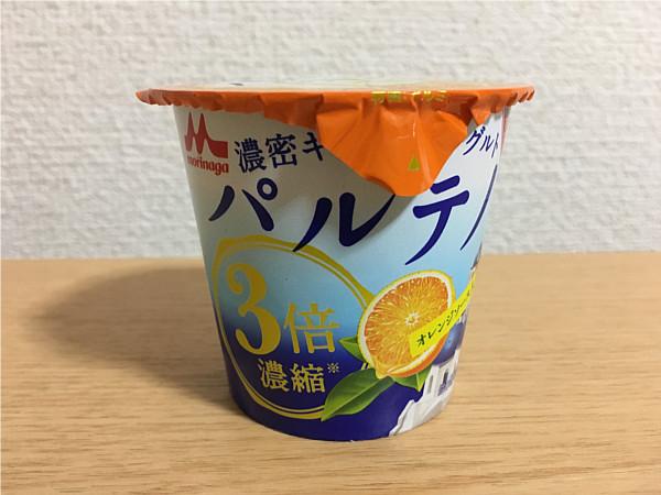 パルテノオレンジソース(ギリシャヨーグルト)~食べてみました~5
