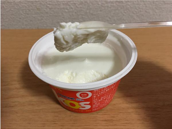 【映画】森のプーさん×オイコスヨーグルト「カラフルミックス」←個性的な味!4