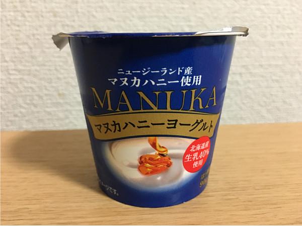 北海道乳業「マヌカハニーヨーグルト」~食べてみたました~3