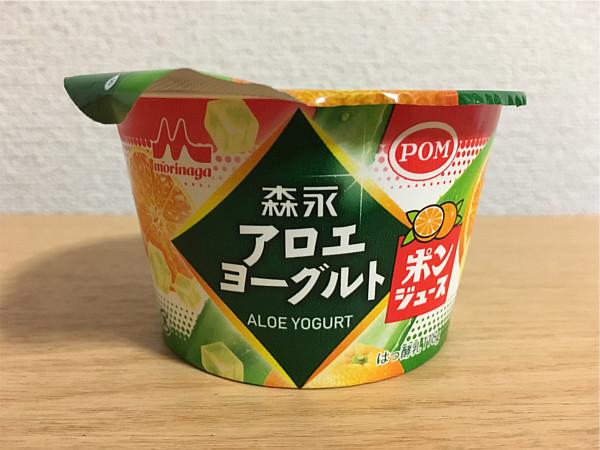 森永アロエヨーグルト×ポンジュースのコラボ商品...食べてみました!4