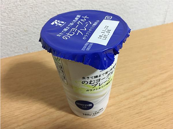 セブンイレブン「のむヨーグルトプレーン180g」←ふんわり濃厚で美味しいですね!2