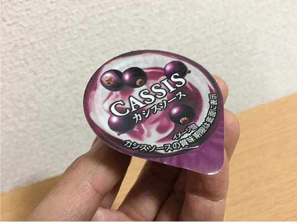 新商品「パルテノ カシスソース付」←他メーカーの追随を許さない美味しさ!4