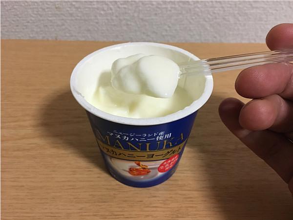 北海道乳業「マヌカハニーヨーグルト」~食べてみたました~5