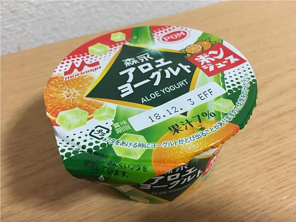 森永アロエヨーグルト×ポンジュースのコラボ商品...食べてみました!2