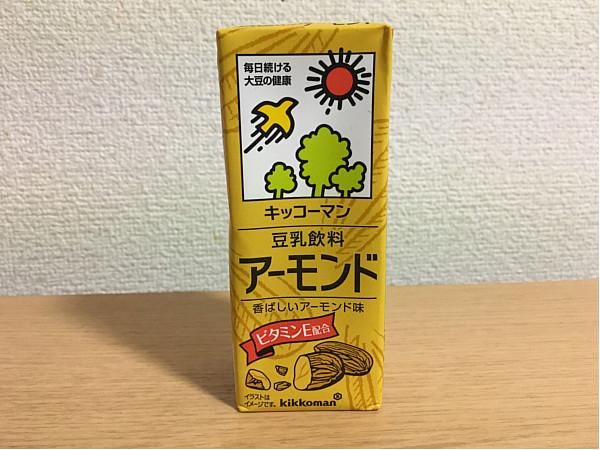 """キッコーマン豆乳飲料アーモンド←カロリー・おいしさ""""アーモンド効果""""と比較!!5"""