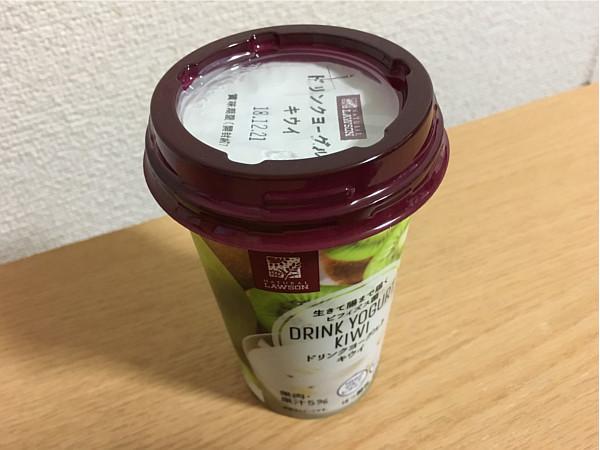ローソン「ドリンクヨーグルトキウイ」←カロリー・おいしい?口コミ評価!!2