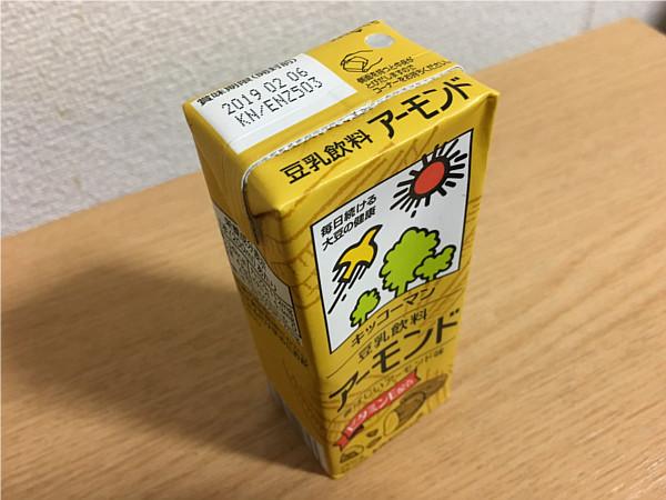 """キッコーマン豆乳飲料アーモンド←カロリー・おいしさ""""アーモンド効果""""と比較!!2"""