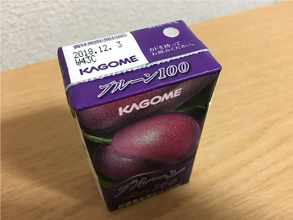カゴメ「プルーン100」←ドライフルーツそのままの濃さと美味しさ!2