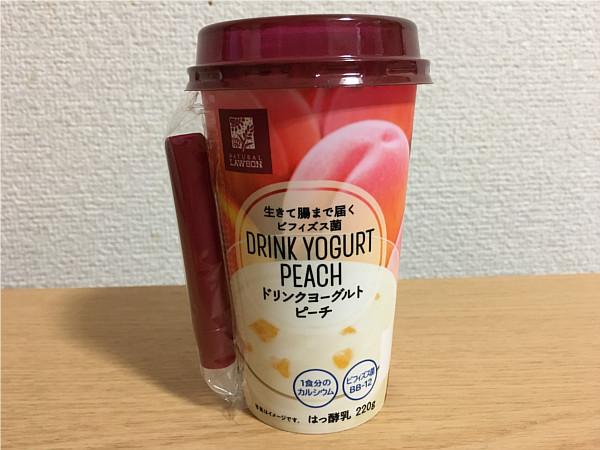 ローソン「ドリンクヨーグルトピーチ」←カルシウム・カロリー比較!?口コミ評価!5