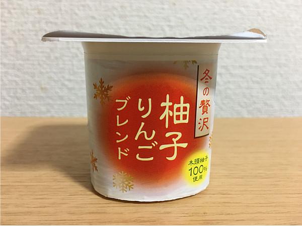 ダノンビオ「柚子りんごブレンド」←朝に食べたいヨーグルトかな!5