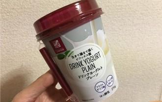 ローソン「ドリンクヨーグルトプレーン」←セブンと機能カロリー比較してみた!