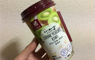 ローソン「ドリンクヨーグルトキウイ」←カロリー・おいしい?口コミ評価!!