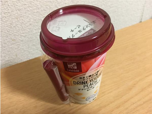 ローソン「ドリンクヨーグルトピーチ」←カルシウム・カロリー比較!?口コミ評価!2