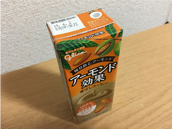グリコアーモンド効果「香ばしコーヒー」←ビタミンE・食物繊維・カルシウム配合2