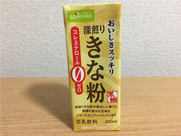 ソヤファーム「おいしさスッキリきな粉豆乳飲料」←ふわっとほっこり美味しいね!5