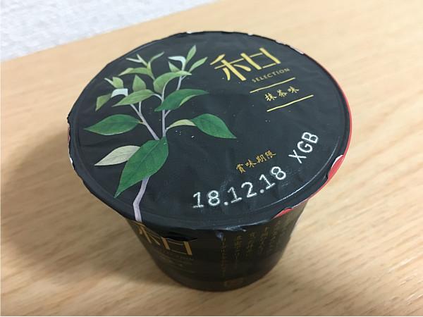ダノン和セレクション「抹茶味」←おいしいデザートヨーグルト誕生!2