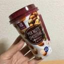 ローソン「3種のナッツスムージー」←カロリー・成分アーモンド効果と比較!
