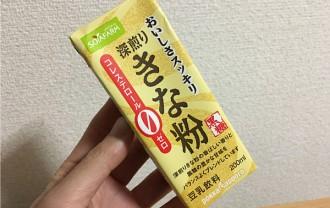 ソヤファーム「おいしさスッキリきな粉豆乳飲料」←ふわっとほっこり美味しいね!