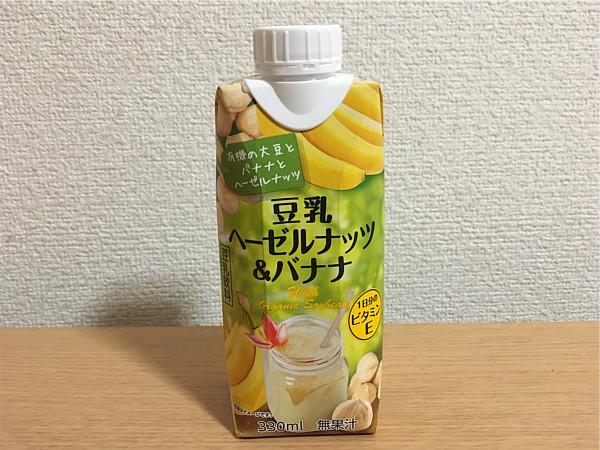 めいらく「豆乳ヘーゼルナッツ&バナナ」カロリー・ビタミンE・おいしい?比較4