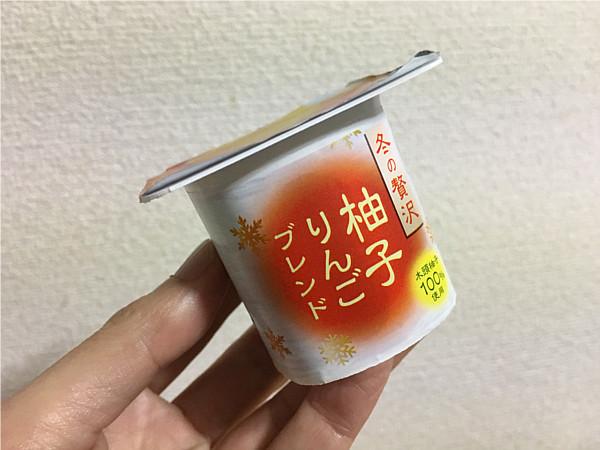ダノンビオ「柚子りんごブレンド」←朝に食べたいヨーグルトかな!2