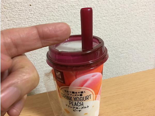 ローソン「ドリンクヨーグルトピーチ」←カルシウム・カロリー比較!?口コミ評価!6