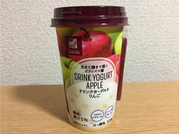 ローソン「ドリンクヨーグルトりんご(1日分のビタミンA)」←これはおいしい!?4