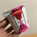 【脂肪を減らす?】ReSE(リセ)ヨーグルト←カロリー・機能性・おいしい?口コミ評価!