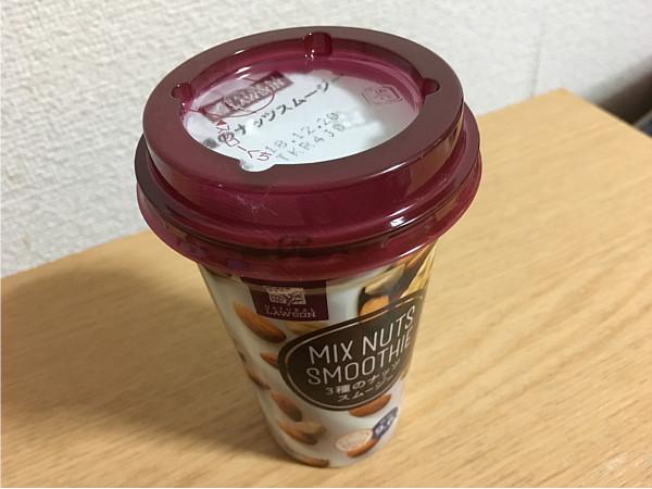 ローソン「3種のナッツスムージー」←カロリー・成分アーモンド効果と比較!2