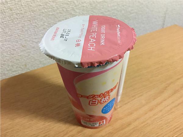 ファミリーマート「ヨーグルトドリンク白桃190g」←中々おいしかったです!2