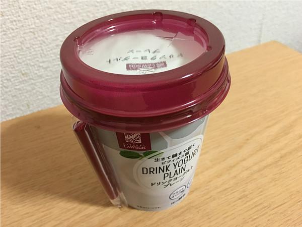 ローソン「ドリンクヨーグルトプレーン」←セブンと機能カロリー比較してみた!2