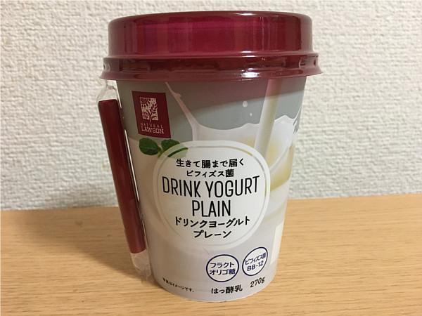 ローソン「ドリンクヨーグルトプレーン」←セブンと機能カロリー比較してみた!4
