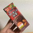 グリコアーモンド効果「薫るカカオ」カロリー成分←セブンヨーグルト比較してみた!