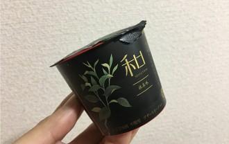 ダノン和セレクション「抹茶味」←おいしいデザートヨーグルト誕生!