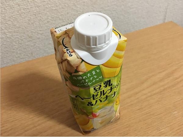 めいらく「豆乳ヘーゼルナッツ&バナナ」カロリー・ビタミンE・おいしい?機能性比較