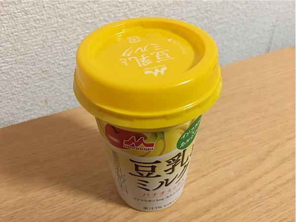 森永「豆乳とミルク バナナミックス」←豆乳飲料バナナとカロリー・成分比較してみた!2