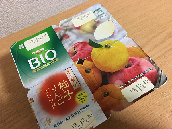 ダノンビオ「柚子りんごブレンド」←朝に食べたいヨーグルトかな!