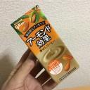 グリコアーモンド効果「香ばしコーヒー」←ビタミンE・食物繊維・カルシウム配合