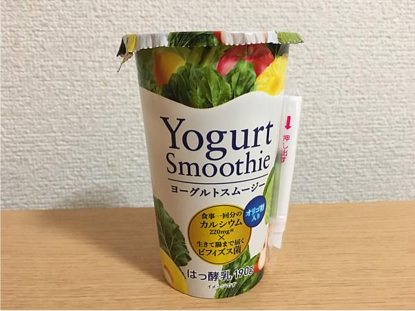 セブン限定×日本ルナ「ヨーグルトスムージー」←カロリー・栄養成分・口コミ評価!4
