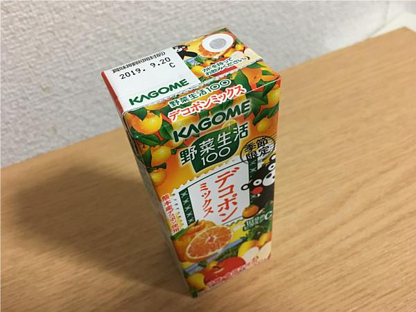 カゴメ野菜生活100「デコポンミックス」飲み口はフルーツジュースです!2