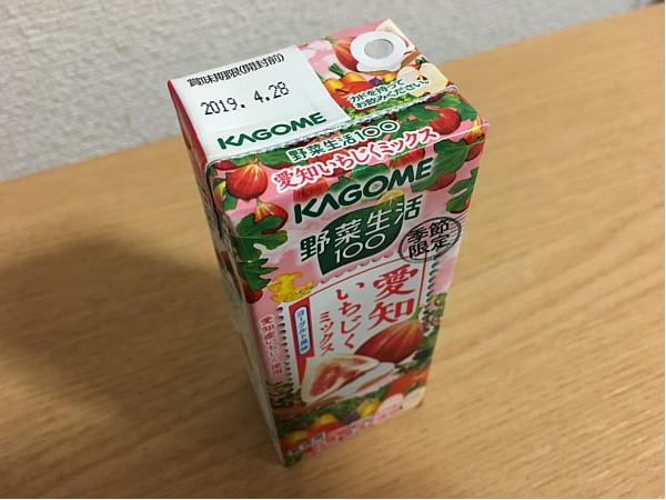カゴメ野菜生活100「愛知いちじくミックス ヨーグルト風味」←飲んでみた!2