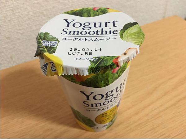 セブン限定×日本ルナ「ヨーグルトスムージー」←カロリー・栄養成分・口コミ評価!2