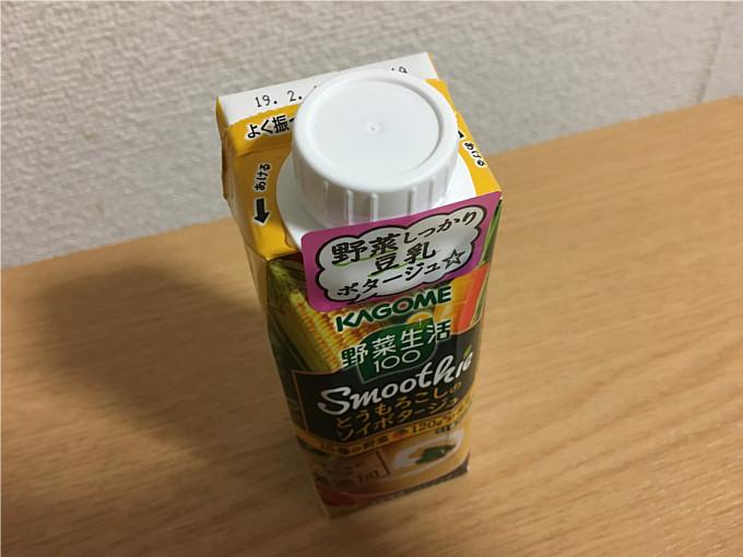 カゴメ野菜生活100スムージー「とうもろこしのソイポタージュー」ほっこり甘くておいしい!2