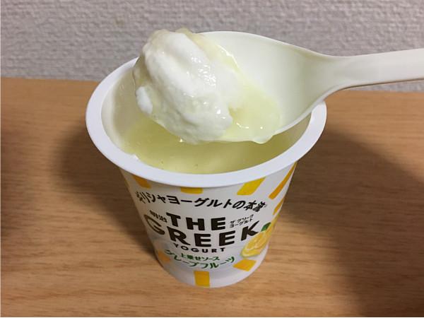 明治「ザグリークヨーグルト グレープフルーツ」←爽やか系のギリシャヨーグルト!6