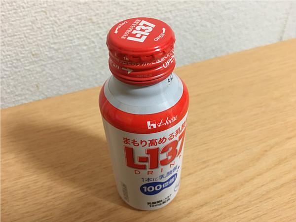 ハウス「まもり高める乳酸菌L-137ドリンク(ヨーグルト風味)」