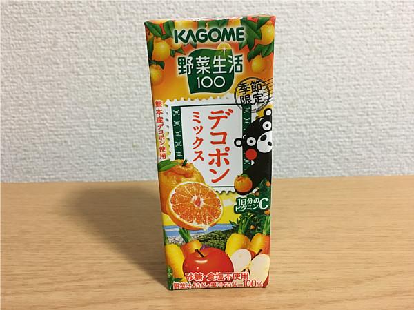 カゴメ野菜生活100「デコポンミックス」飲み口はフルーツジュースです!5