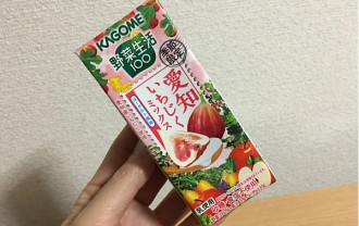 カゴメ野菜生活100「愛知いちじくミックス ヨーグルト風味」←飲んでみた!